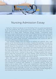Nursing School Essay Samples Pin By Residency Personal Statements Samples Usa On Nursing