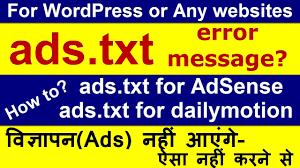 7stara adsense wordpress