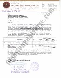 Certification Letter Supplier Gemstone Certified Douglas Steel