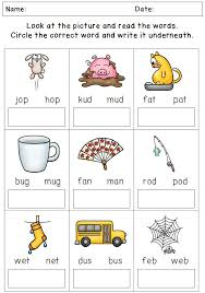 Free printable word family worksheets. Kindergarten Phonics Best Coloring Pages For Kids Phonics Kindergarten Phonics Kindergarten