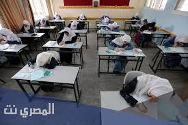 رسائل تهنئة لطلبة الثانوية العامة 2021 - المصري نت