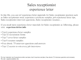 Sample Resume For A Receptionist Sample Resume Receptionist Emailers Co