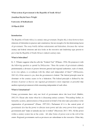 essay on federalism multinational federalism in multinational  publication the type of government in the republic of south publication the type of government in