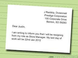 how to write a resignation letter sample wikihow image titled write a resignation letter step 3