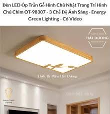 Đèn LED Ốp Trần Gỗ Hình Chữ Nhật Trang Trí Hình Chú Chim OT-98307 - 3 Chế  Độ Ánh Sáng - Energy Green Lighting