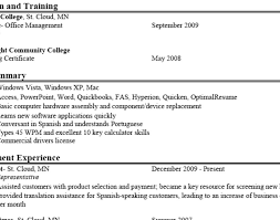 resume bewitch free resume naukri hypnotizing free resume app