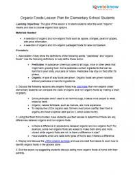 Elementry Lesson Plans Lesson Plan On Organic Food Lovetoknow