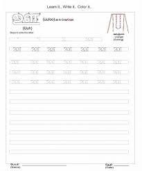 Fun Alphabet Activity Worksheets For Kids Adventures Of Scubajack ...