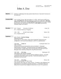 Software Engineer Internship Resume Awesome Sample Resume For Puter