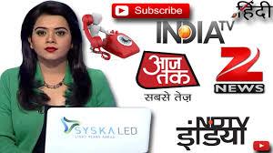 Calling To Youtube - How संपर्क India News In कैसे All को aajtak समाचार हम पत्रकार करे हिंदी Media