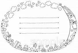 こどもの日 お手紙用紙イラストなら小学校幼稚園向け保育園向けの