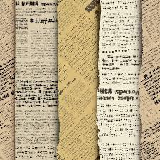 Newsprint Texture Background Old Newspaper Texture Google Search In 2019 Newspaper