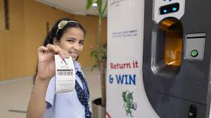 How Do Reverse Vending Machines Work Stunning Pupils Rewarded For Going 'green' The National