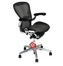 aeron chair buy online. herman miller aeron chair size b aluminium frames buy online