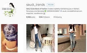 saudi trends insram page