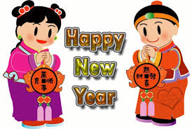 The new year just arrived, and therefore we at ilounge wish all readers a happy new year 2020. Chinese Clipart Animation Chinese Animation Transparent Free For Download On Webstockreview 2021
