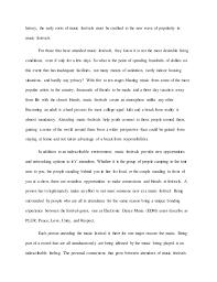Music To Write Essays To Rome Fontanacountryinn Com