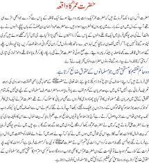 essay terrorism english essay terrorism