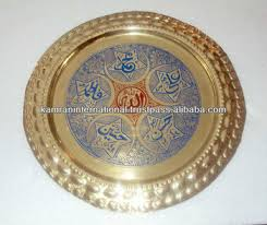Small Picture Allah Panjtan Theme Islamic Wall Decoration PlateIslamic Home