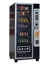 Small Snack Vending Machine Impressive Small Drink Snack Vending MachinesSource Quality Small Drink Snack