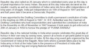 marathi essay for th standard pdf