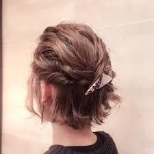 結婚式パーティお呼ばれに髪の長さ別ヘアアレンジ画像やり方25選