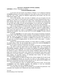 essay description of a person essay descriptive essay help how to  sample essay