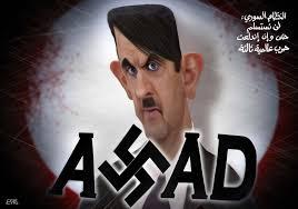 النازية وتدمير الهوية السورية