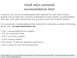 Cover Letter For Retail Sales Job Retail Cover Letter Samples ...