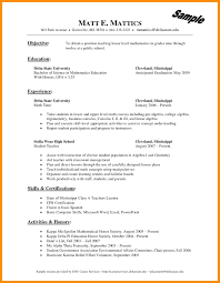 Sample High School Student Resume Math Cover Letter Free High School