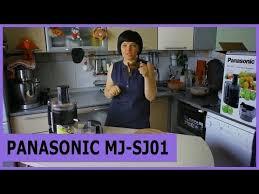 <b>Соковыжималка Panasonic</b> - YouTube