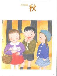 別冊幼児の指導2冊セット 保育室の飾り壁面デザイン 春夏秋冬ae111513