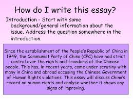 conclusion of human rights essay world war essay introduction essay intro example introduction to essaydocs org · human rights