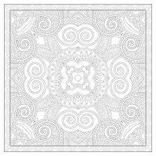 Pour Imprimer Ce Coloriage Gratuit Coloriage Mandala Carre Par