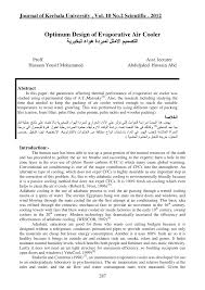 Introduction To Optimum Design Solution Pdf Pdf Optimum Design Of Evaporative Air Cooler