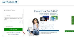 samsclub syf com dsec login access