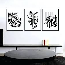 white frame wall art modern minimalist black white symbol large art prints poster abstract wall picture