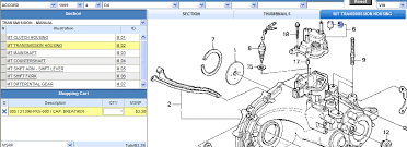 1995 honda accord ex manual transmission vent vacuum diagrams hose hi welcome to just answer i m acuramstr there should be a cap on the fitting see if this is what your part looks like graphic