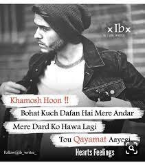 Boys Attitude Quotes in Hindi (Page 1 ...