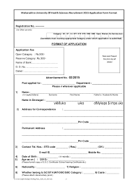 School Admission Form Format In Ms Word School Admission Form Format In Ms Word Rome Fontanacountryinn Com