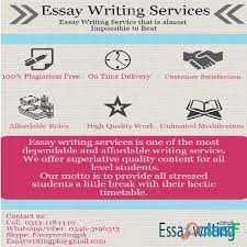 about my friend essay dream