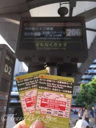 Bus Vending Machine Kyoto Extraordinary Kyoto City Bus Kyoto Bus OneDay Pass Travel Bytez