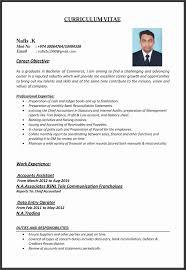 Noc Resume Sample Noc Letter Format For Changing Job Inspiration Noc Resume Sample 19