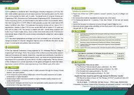 communication topics for essay university levels