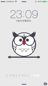 Iphone 66 Plus用壁紙オシャレでシンプルなフクロウ Katatema