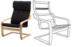 Image is loading Ikea-Poang-Armchair -Body-Frame-Wooden-Structure-Replacement-