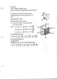 heat conduction equations cylindrical coordinate systems