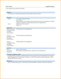 How To Email Resume For Job template Cover Letter Template Email Resume Templates Sample For 40