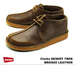desert trek bronze leather 26110029