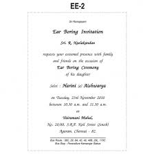 kerala wedding invitation wording in malayalam wedding Muslim Wedding Invitation Wordings In Malayalam hindu wedding invitation cards matter in malayalam muslim wedding invitation cards in malayalam
